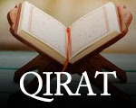 Videos related to Recitation / Qirat of Quran - Eternal text from Allah