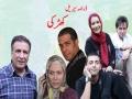 [Episode 07] Drama Serial Khirke - ڈرامہ سیریل کھڑکی | SaharTv - Urdu