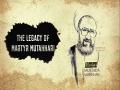 The Legacy of Martyr Mutahhari | Imam Sayyid Ali Khamenei | Farsi  sub English