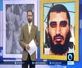 [21st May 2016] Afghan cleared for release from GITMO after 14 years   Press TV English
