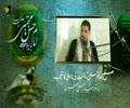 [Clip] Sulhe Imam Hasan as Ummat Ki Na Ahli Ka Natija   2016/1437   Br. Haider Ali Jaffri - Urdu