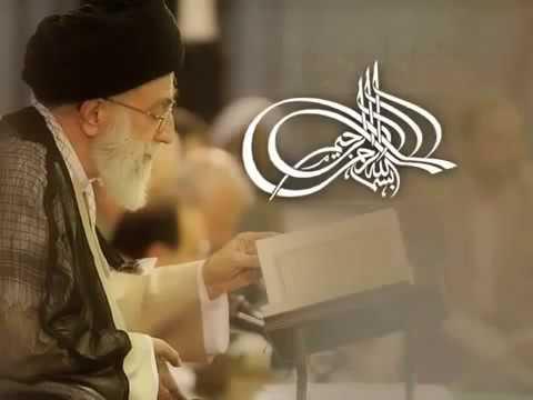 Ayatollah Khamenei recites Surah Shams - Arabic