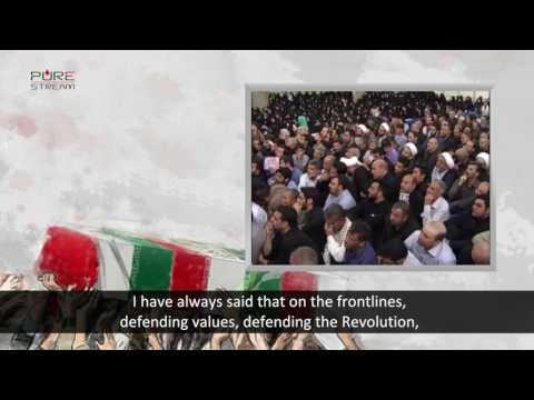 Value The Shuhada | Imam Sayyid Ali Khamenei | Farsi sub English