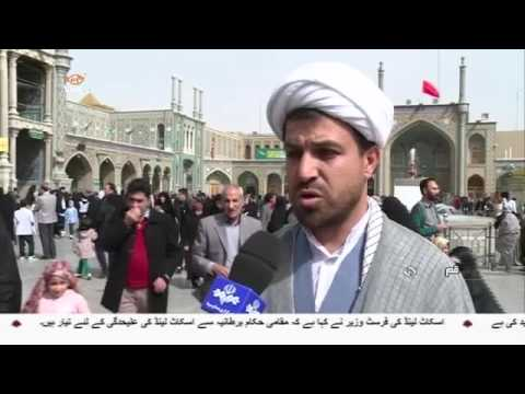 [29 March 2017] ماه رجب، ماه خدا کی آمد - Urdu