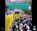 [23 June 2017] What is the International Quds Day? - English