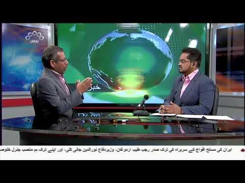 [17Aug2017]  یمن پر سعودی جارحیت اور امریکا کا کردار - Urdu