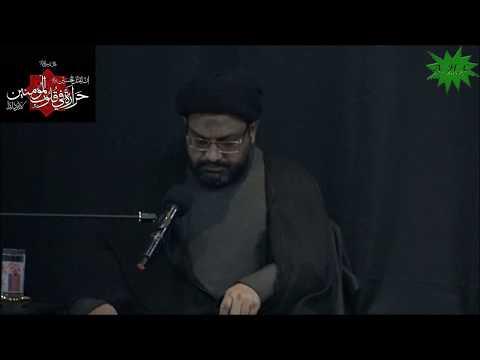 [08] Karbala Mareka-e-Haq Aur Batil | Eve 8th Muharram 1439 | Moulana Syed Taqi Raza Abedi