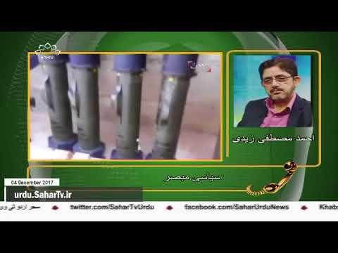Search result - muharram ShiaTV net
