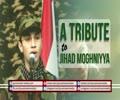 A Tribute to Jihad Moghiniyya   Arabic sub English