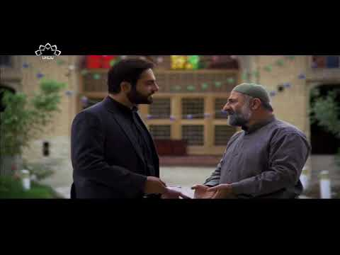 [ Drama Serial ] پردہ نشیں - Episode 03 | SaharTv - Urdu