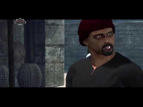 [ Drama Serial ] آخری پیغمبرؐ - Episode 23   SaharTv - Urdu