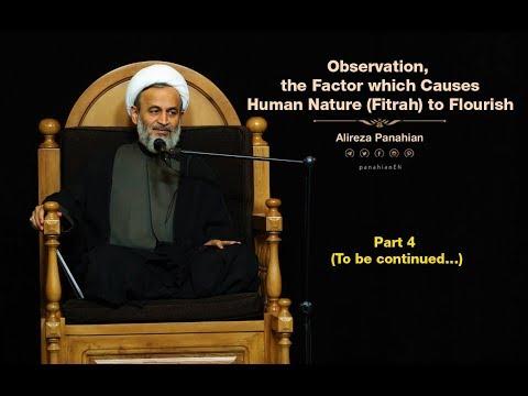 [The Secrets of Ashura, Part 4] Observation   Ali reza Panahi - Farsi Sub English