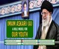 Imam Askari (A): A Role Model for our Youth   Farsi Sub English