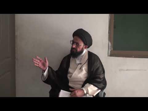 [Dars 2] Dushman Shanasi - دشمن شناسی   H.I Sadiq Raza Taqvi - Urdu