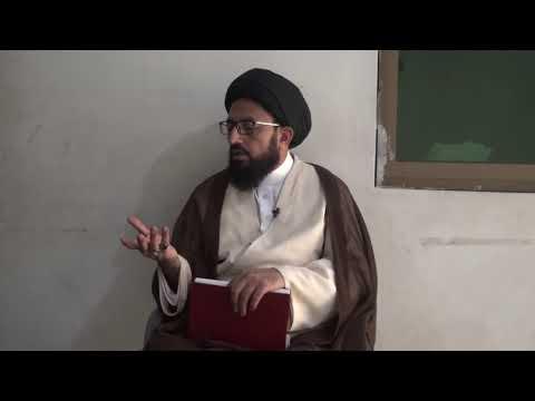 [Dars 4] Dushman Shanasi - دشمن شناسی   H.I Sadiq Raza Taqvi - Urdu