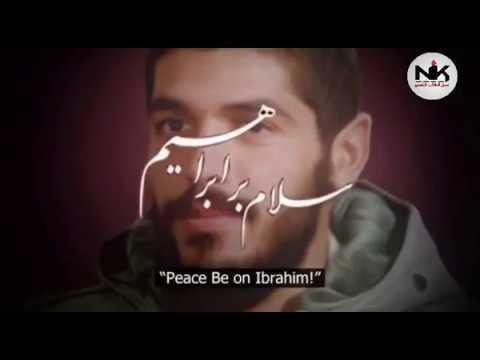 Shaheed Ibrahim Hadi  Ustad Panahian   Kashmiri dubbed   English subtitles