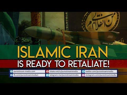 ISLAMIC IRAN IS READY TO RETALIATE! | Farsi Sub English