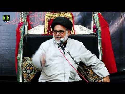 [08] Topic: Marjaeyat , Masomeen (as) ke Nigah May   H.I Hasan Zafar Naqvi   Muharram 1441/2019 - Urdu