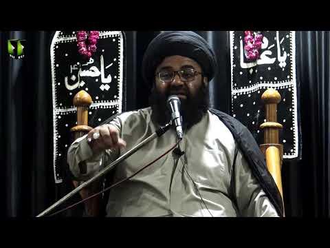 [07] Topic: Falsfa e Ghaibat-e-Imam or Hamari Zimadari   H.I Kazim Abbas Naqvi   Muharram 1441 - Urdu