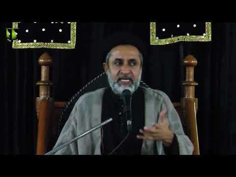 [09] Topic: Karbala Sirat e Mustaqeem   H.I Muhammad Haider Naqvi   Safar 1441 - Urdu