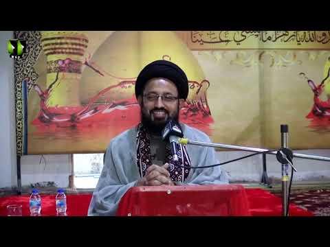 Pre-Marriage Counseling 01   H.I Syed Sadiq Raza Taqvi - Urdu