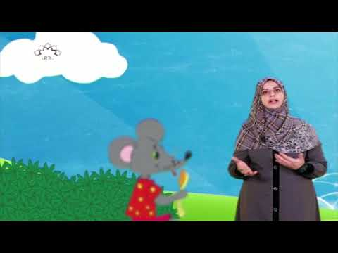 [19 Feb 2020] کہانی - گھوڑے کی نادانی - قلقلی اور بچے/ بچوں کا خصوصی - Urdu