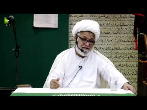 [01] Dars-e-Ikhlaaq | درس اخلاق | H.I Ghulam Abbas Raesi | 19 February 2020 - Urdu