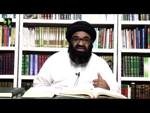 [1] Tafsir Surah Al-Asar | H.I Kazim Abbas Naqvi | Mah-e-Ramzaan 1441 - Urdu