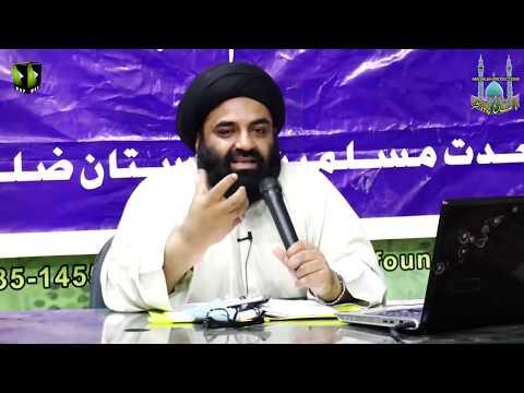 CLIP | حقیقتِ روح | PART 3/3 - قلب | H.I. Syed Kazim Abbas Naqvi | Urdu