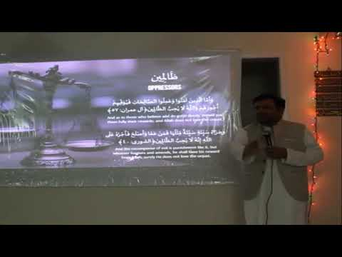 Br. Syed Fayyaz Mahdi Rizvi discussed the  Allah\'s Likes & Dislikes mentioned in Holy Quran - Urdu