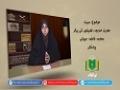 سیرت   حضرت خدیجہ، فضیلتوں کی پیکر   Urdu