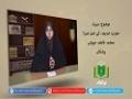 سیرت   حضرت خدیجہ، کی اصل عمر؟   Urdu