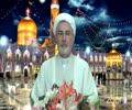 Sheikh Mansour Leghaei |Thursday Talk | July 2, 2020 English
