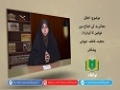 اخلاق | معاشرے کی اصلاح میں خواتین کا کردار (2) | Urdu