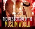 The UAE's Betrayal of The Muslim World   Leader of the Muslim Ummah   Farsi Sub English