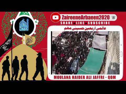Clip   H.I. Haider Ali Jaffri   Julose Arbaeen - Yazidiat Ke Moun Per Tamacha   Aalami Arbaeen 2020 - Urdu