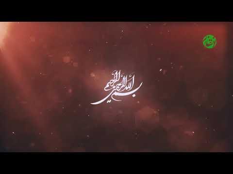صحیفہ سجادیہ | کرونا وائرس سے بچاو کے لیے ساتویں دعا - Arabic Farsi Urdu