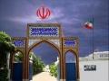 Learn Persian Online - AZFA Video 2-1 - English