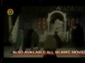 Movie - Ashab e Kahf - Companions of the Cave - 12 of 13 - Urdu