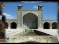 ایران کی سیر Visit to Iran - Episode 9 - Urdu