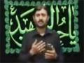 Kash Abbas Na Maray Jatay - Noha - Sayyed Ali Raza Rizvi - Urdu