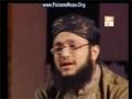 Mere Hussain a.s. Salam - Manaqat By Hafiz Tahir Qadri - Urdu