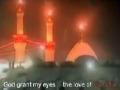 شفاعة الحسين Intercession of Hussein (a.s) - Abather Halwaji 1434 - Arabic sub English