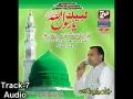 [Audio][Ali Deep Rizvi Naat 2013] میری دعا بهی کرے Meri Dua bhi kare - Urdu