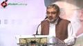 [سیمینار : سالگرہ انقلابِ اسلامی ایران] Speech : H.I Murtaza Zaidi - 08 Feb 2014 - Urdu