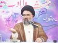 [02] اسوۃ کاملہ Uswa-e-Kamila Seerat-e-Hazrat-e-Fatima (sa) -  Ustad Syed Jawad Naqvi - Urdu