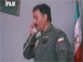 [05 Episode | قسمت] Simorgh | سیمرغ - Farsi