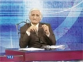 [30] Financial Statement Analysis - Urdu
