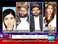 News Eye : Pakistan Ko Bhari Qemat Ada Karni Par Sakti Hai.. - 30 March 2015 - Urdu