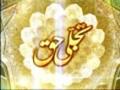 [28 May 2015] Tajallie Haq | تجلی حق | Nehjul Balagha - Urdu